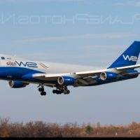 Boeing 747 400F Powertrain
