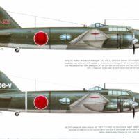Japanese WW2 Planes/Aircraft Engine