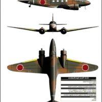 Japanese WW2 Planes/Aircraft Interior
