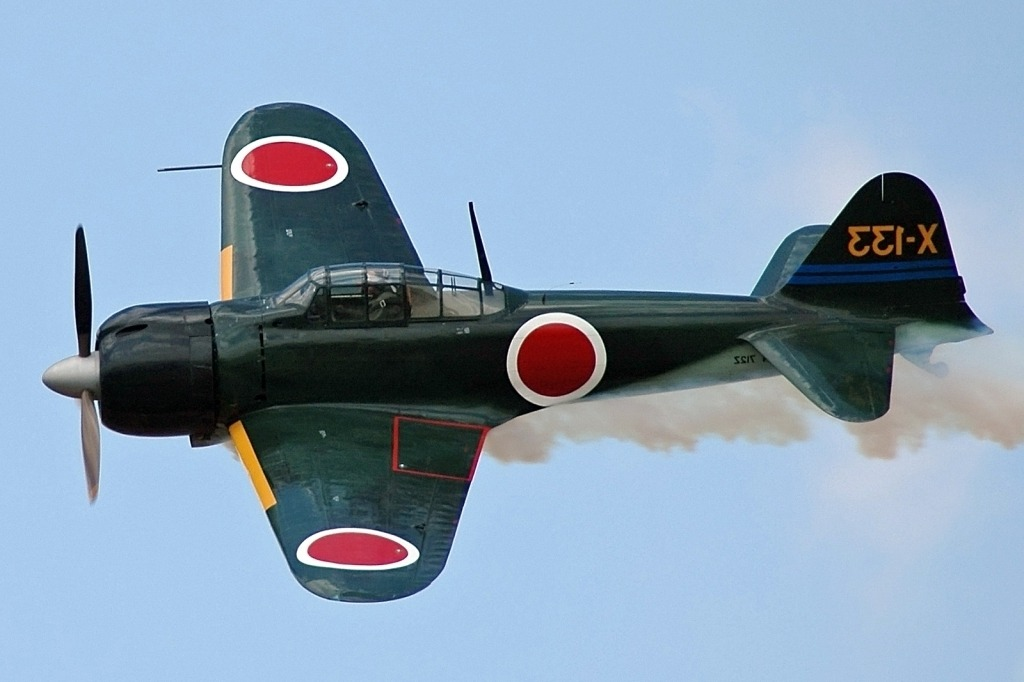 Japanese WW2 Planes/Aircraft Pictures
