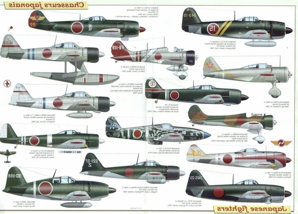 Japanese WW2 Planes/Aircraft Spy Shots