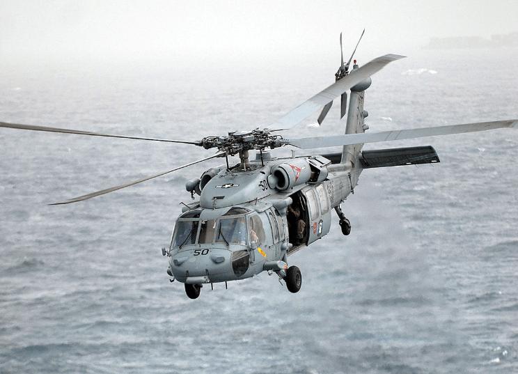 Sikorsky Sea Hawk