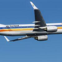 Boeing 737900 Spy Photos