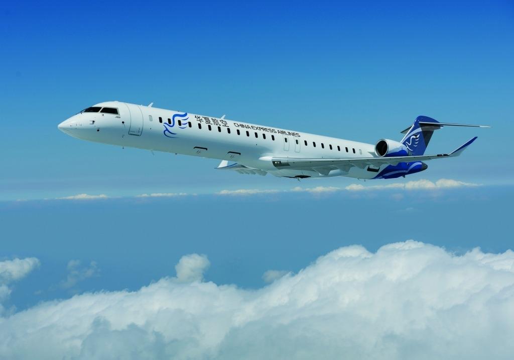 Bombardier CRJ900 Engine