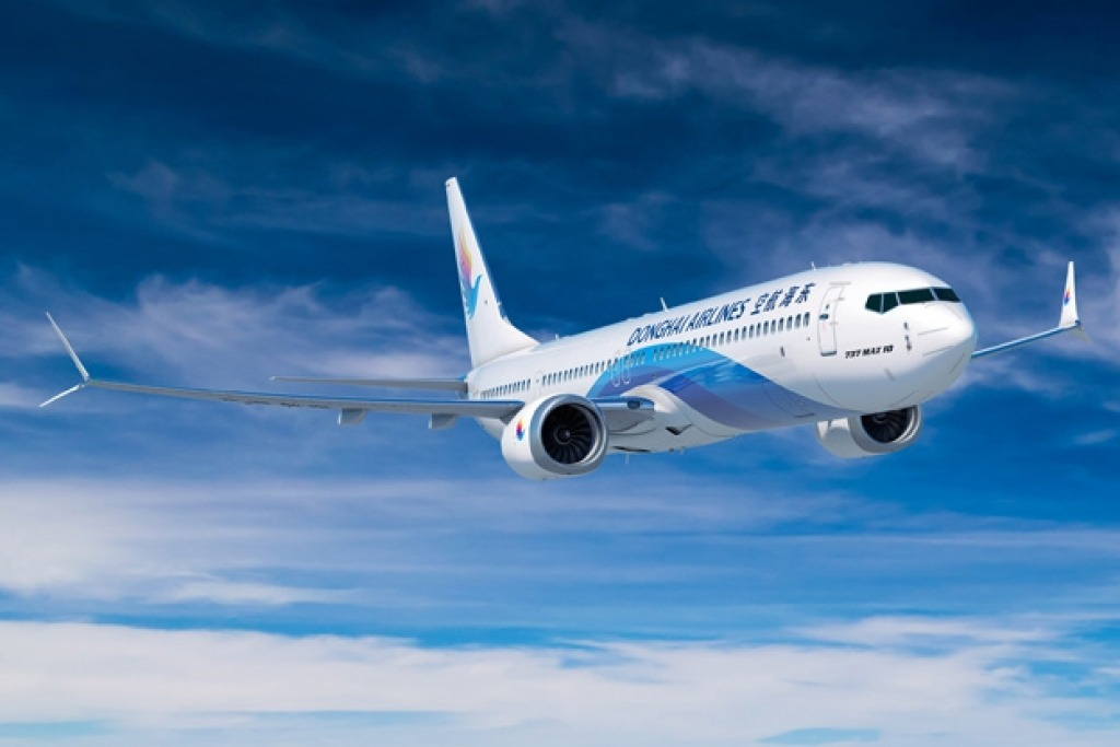 Boeing 737 MAX 10 Pictures