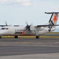 Bombardier Dash 8 Q300 Spy Shots