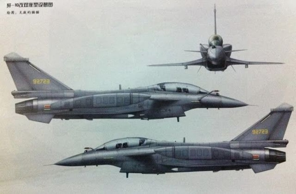 Chengdu J10 Fighter Jet Pictures