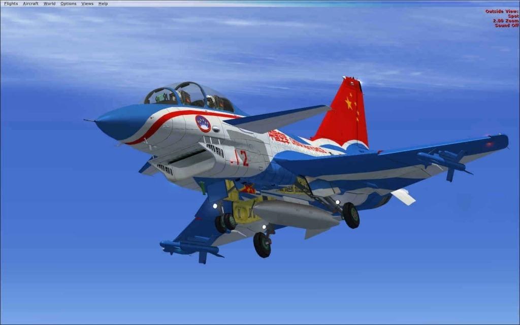 Chengdu J10 Fighter Jet Wallpapers