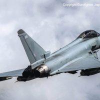 Eurofighter Typhoon Redesign