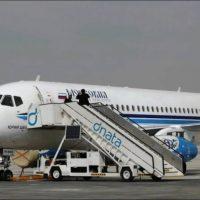 Sukhoi Superjet 100 Images