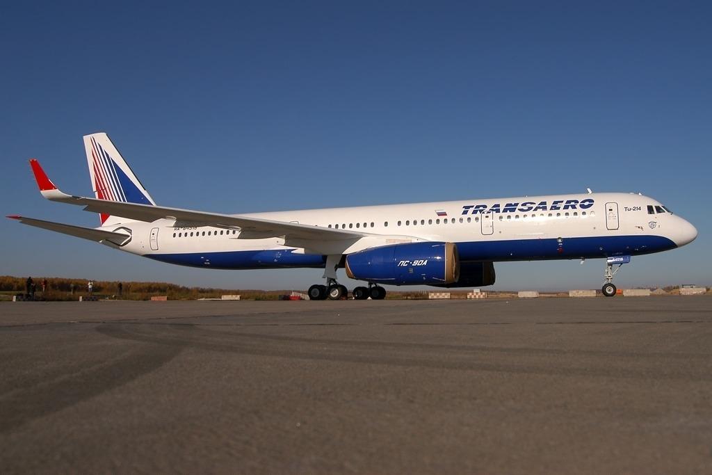 Tupolev Tu214 Engine
