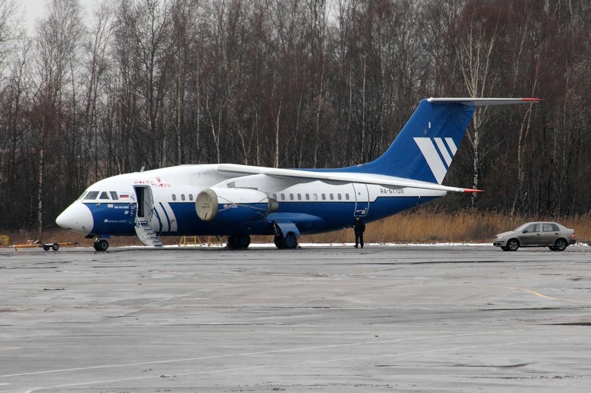 Antonov An148 Powertrain