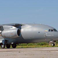 Antonov An178 Exterior