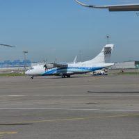 ATR 72600 Pictures