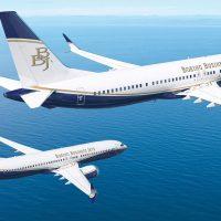 Boeing Business Jet (BBJ) MAX 7 Release Date