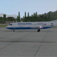 Fokker 70 Specs
