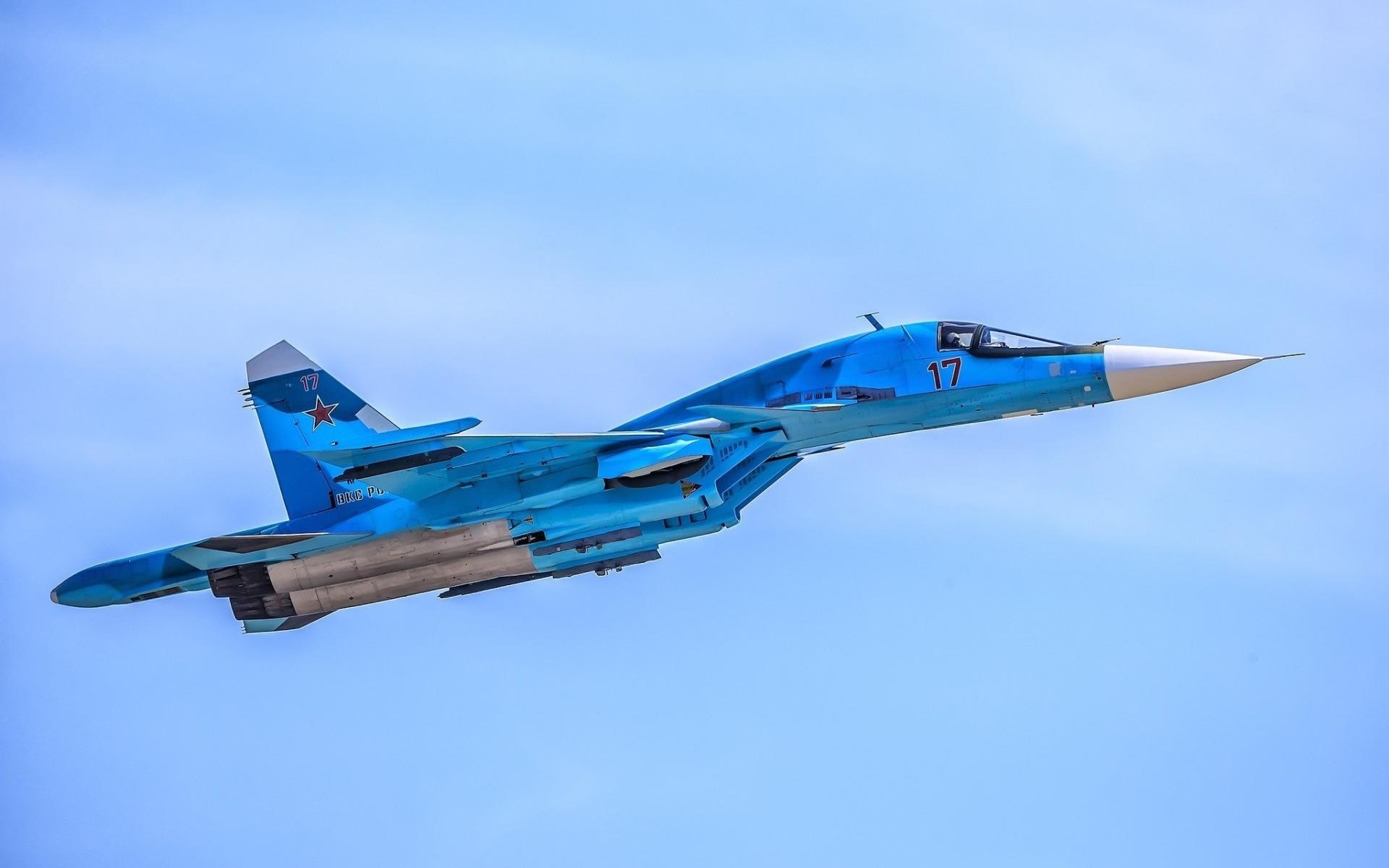Sukhoi Su34 Fighter Bomber Images