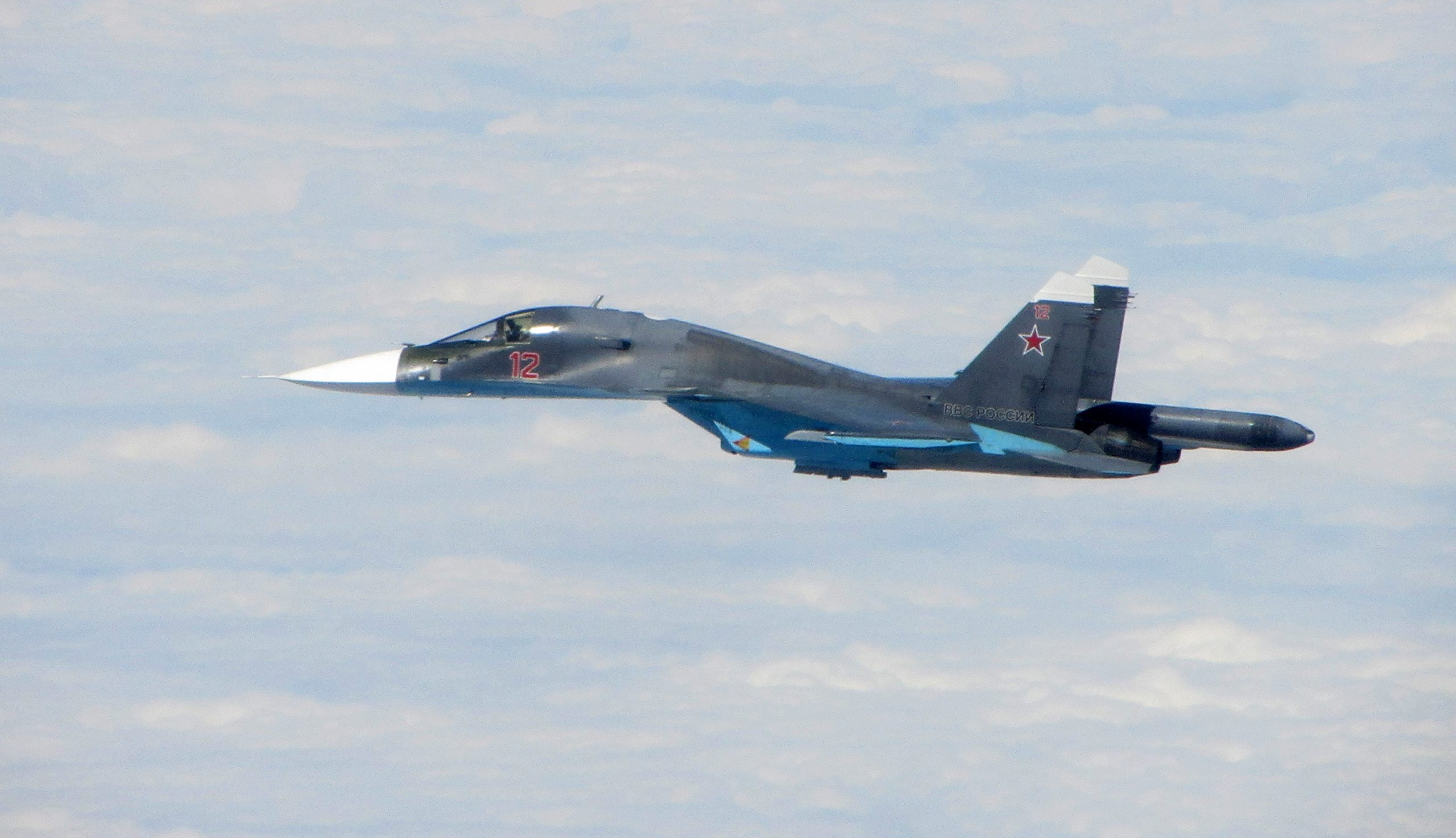 Sukhoi Su34 Fighter Bomber Pictures