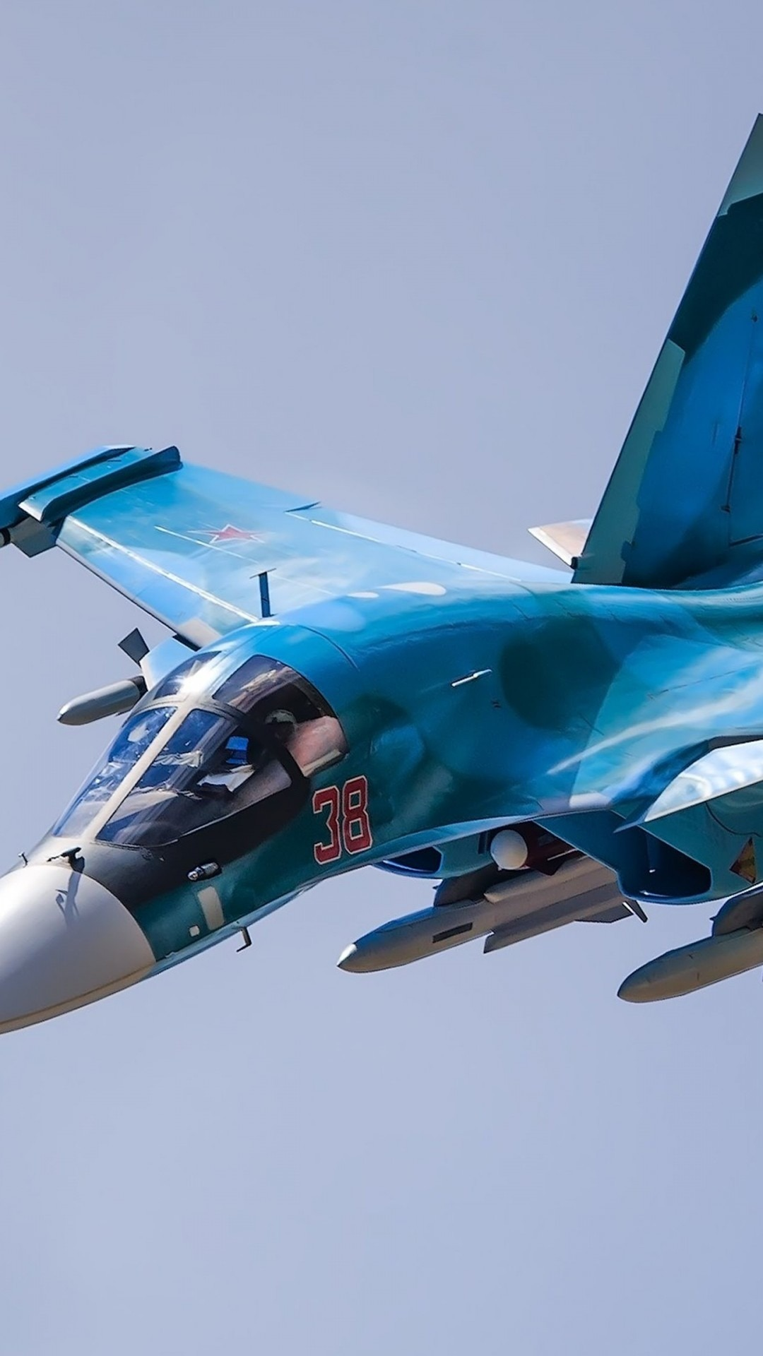 Sukhoi Su34 Fighter Bomber Wallpapers